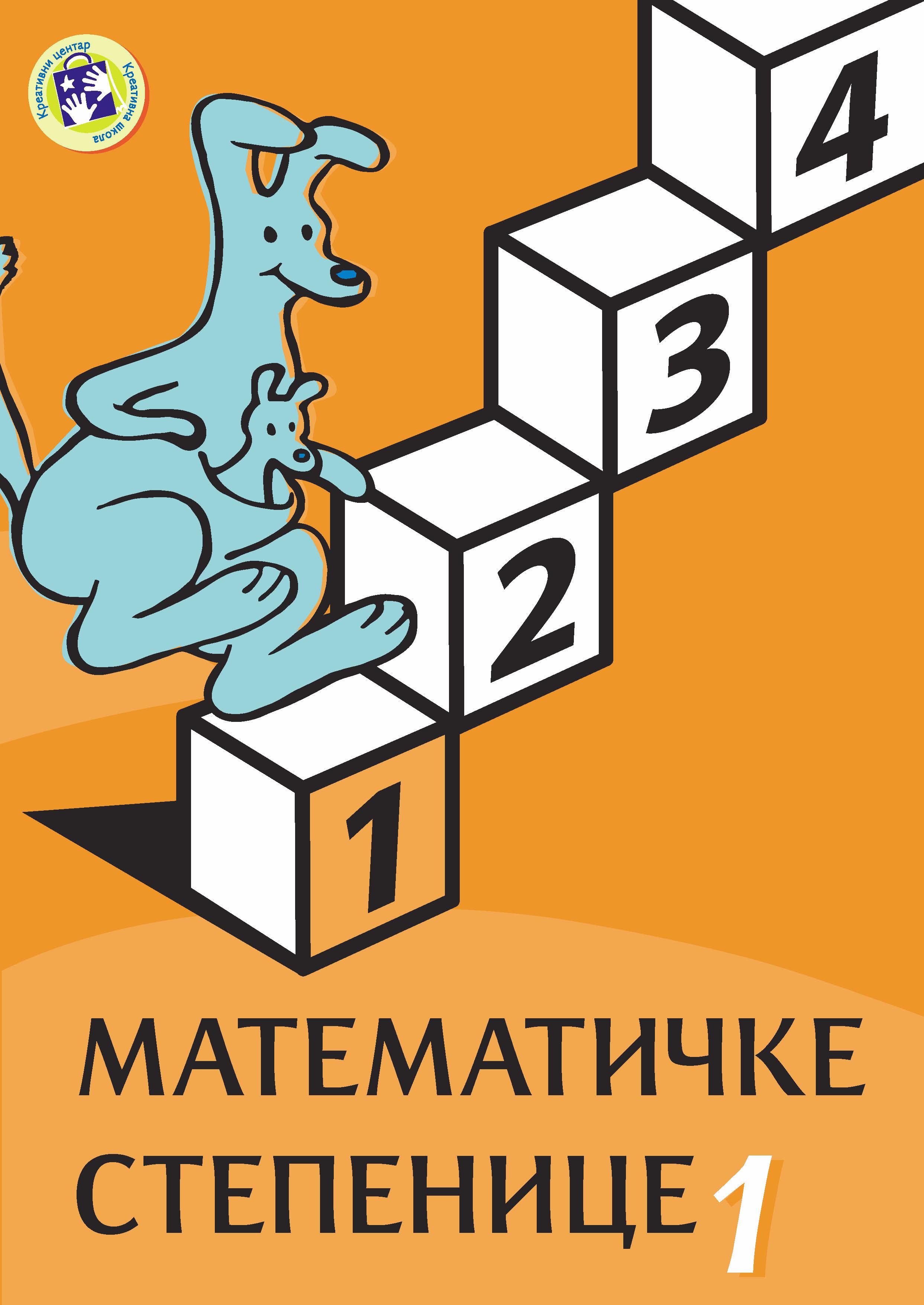 korica-mat-stepenice-1