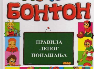 Dečji bonton – pravila ponašanja
