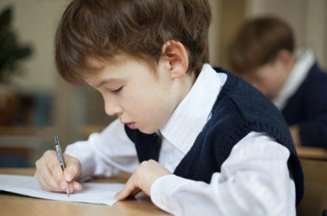 Мозак – када одређене функције нису развијене, дете не може да учи
