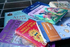 knjige-2