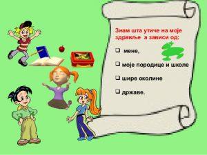 zdravi-stilovi-ivota-na-putu-detinjstva-3-638