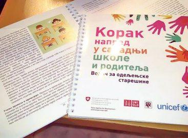 Педагози и психолози препоручују како да се унапреди сарадња школе и родитеља