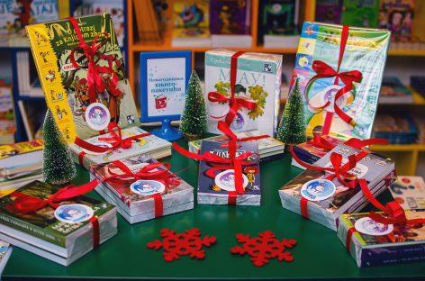 Сјајна идеја! Уместо слаткиша и лутака, за Нову годину деци поклањајте књигопакетиће!