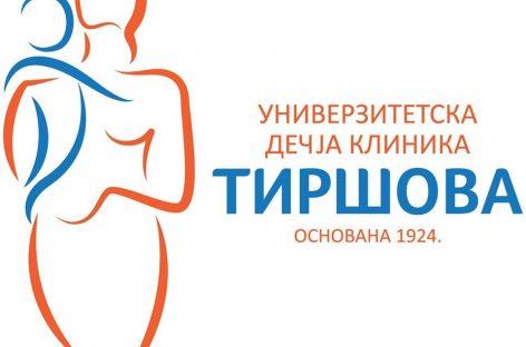 Лекар Универзитетске дечје клинике у Тиршовој: Петарде нису играчке