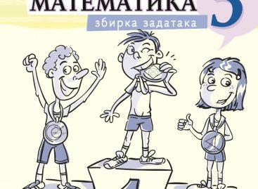 Математика: Проверите своје знање и припремите се за такмичење