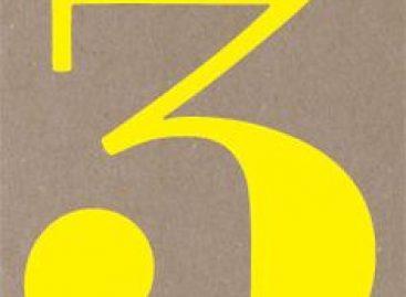 Контролни задатак-сабирање троцифрених и двоцифрених бројева