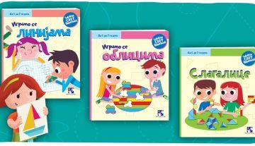 Три књиге које деци помажу да развијају математичке вештине, самосталност и истрајност