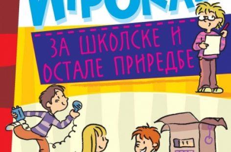 23 духовита драмска текста за школске приредбе – на једном месту