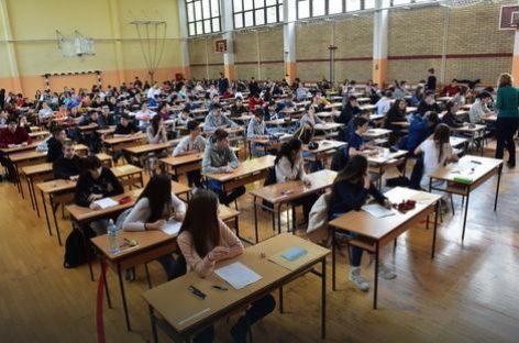 ТЕСТ И РЕШЕЊА завршног теста из математике 2017.