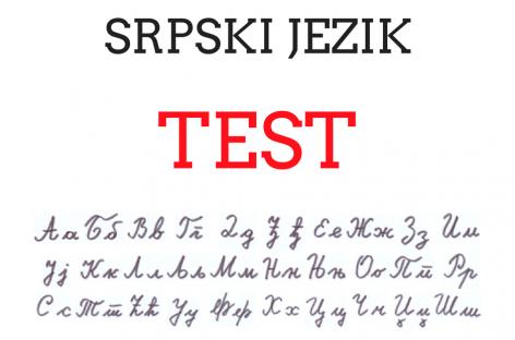 Матуранти, проверите знање из српског језика пред сутрашњи тест