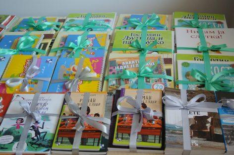 Књиге за читање преко распуста – предлози по узрастима