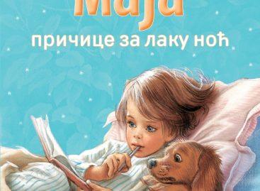 ПОКЛАЊАМО: Мајиних шест прича за чврст сан
