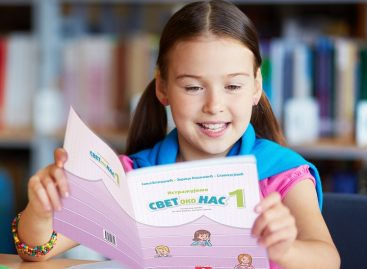 Контролни задаци – Бигз школство
