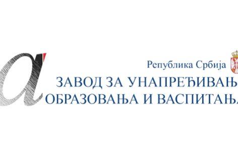 Изабран нови директор Завода за унапређење образовања и васпитања