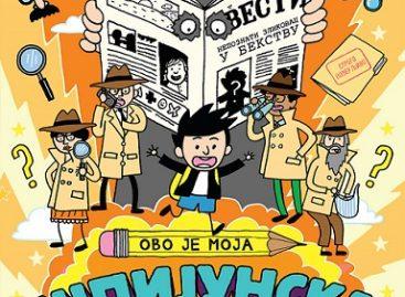 ПОКЛАЊАМО: Интерактивну књигу за школарце која развија машту!