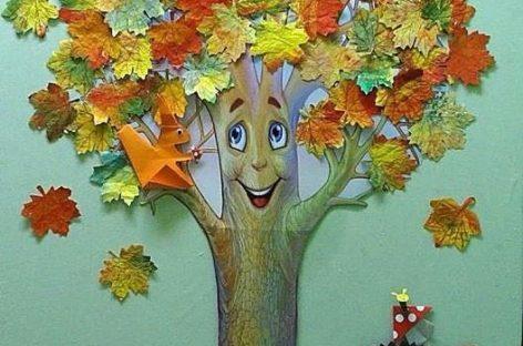 Јесење дрво