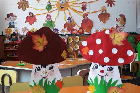 Печурка – јесен ( ШАБЛОН)