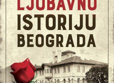 Историја великих београдских љубави (Ивa Андрића, Васка Попе, Бранка Ћопића…)