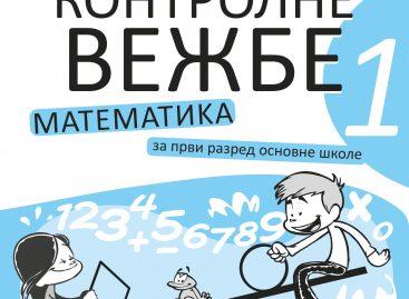 Контролни задаци из математике – Креативни центар