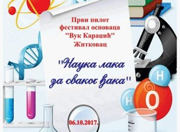 Пилот фестивал: Наука лака за сваког ђака