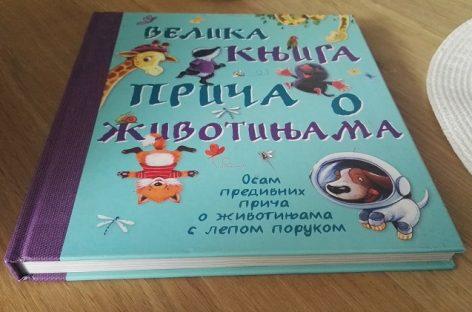 ПОКЛАЊАМО: Велику књигу прича о животињама