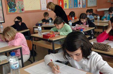 У школама и вртићима мериће се да ли су деца изложена радиоактивном зрачењу