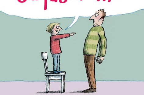 101 шкакљиво дечје питање (и како на њих одговорити)