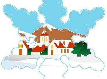 Зима – писмени састав