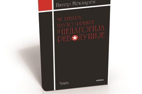 У каквој су вези Че Гевара и образовне реформе у Србији
