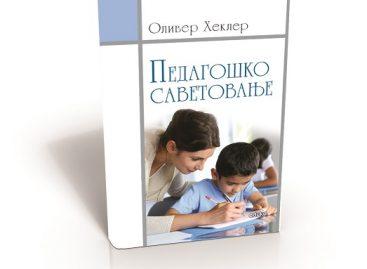 Др Оливер Хеклер: Педагошки рад потребан је и родитељима, као и деци