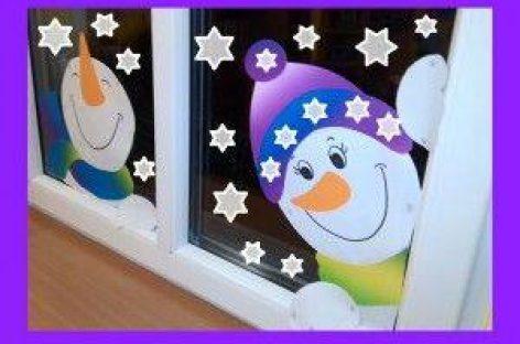 Зимски прозори – Шаблон