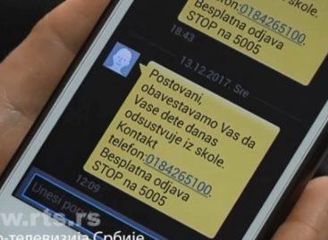 Нишка школа СМС-ом обавештава родитеље ако је дете изостало са наставе