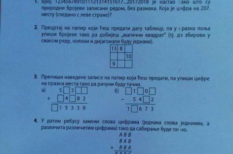 Задаци и РЕШЕЊА са школског такмичења из математике 2018. год.