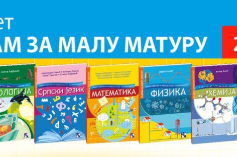 Пет савета за ученике које очекује полагање мале матуре