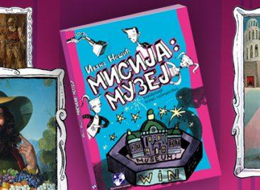 Како да деца заволе музеје? Уз нови детективски роман Мисија: Музеј