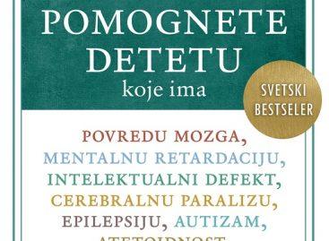 """ПОКЛАЊАМО књигу """"Како да помогнете детету које има…"""""""