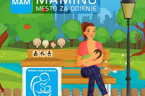 Маме дојиље имаће своје посебно место у шест градова Србије