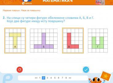 Digitalni udžbenici – kako će izgledati i na koji način će olakšati rad nastavnicima