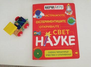 Како да дете од 4 године научи шта је електрицитет, како настаје сенка, шта је свемир…