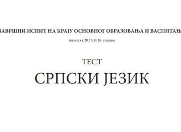 Rešenja testa iz srpskog jezika – završni ispit 2018.