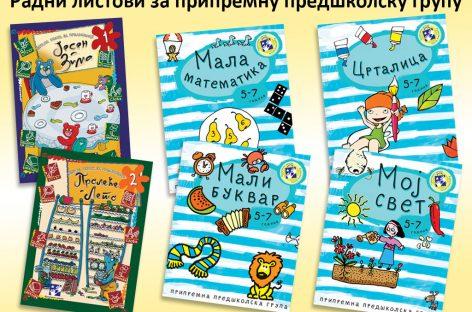 Ово су радни листови за предшколце које васпитачи најрадије користе