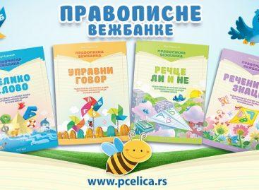 Да деца пишу правилно од првог школског дана – Пчеличине правописне вежбанке