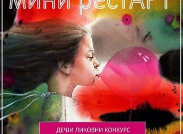 Дечји ликовни конкурс – Мини рестАРТ