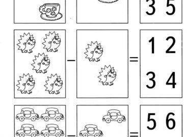 Maтематика за предшколце и ученике првог разреда