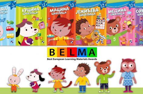 Најбољи ЕВРОПСКИ уџбеник за предшколце изабран на Франкфуртском сајму књига