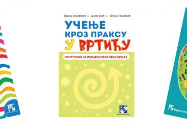 Нови приручници за васпитаче и учитеље на Сајму књига