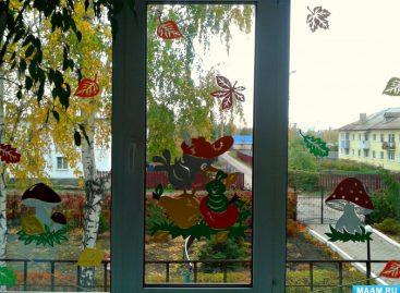 Najlepši jesenji prozori