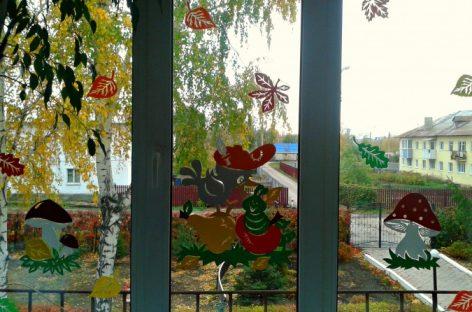 Најлепши јесењи прозори