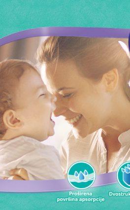 Шта очекујете од пелена за бебе?