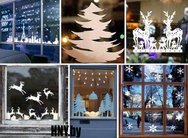 Зимски прозори II